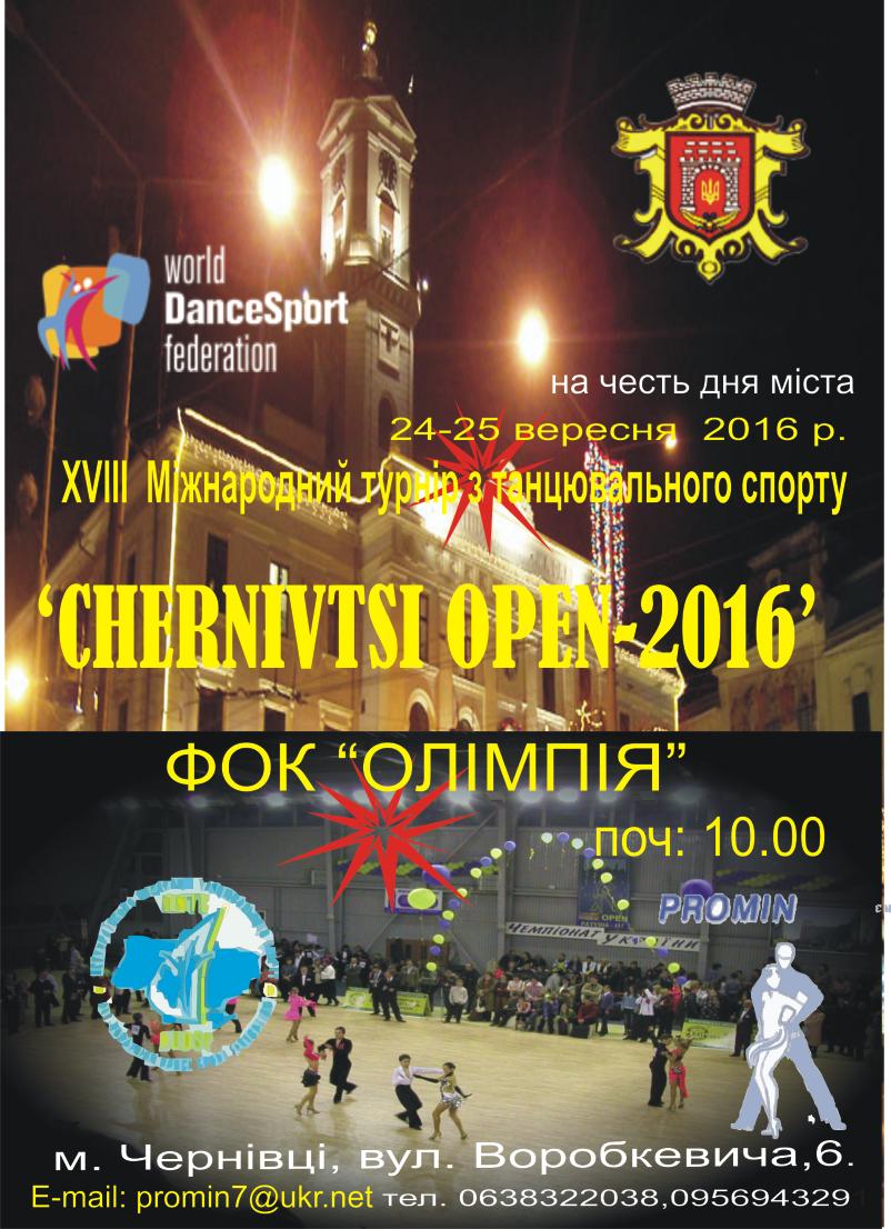 CHERNIVTSI OPEN-2016