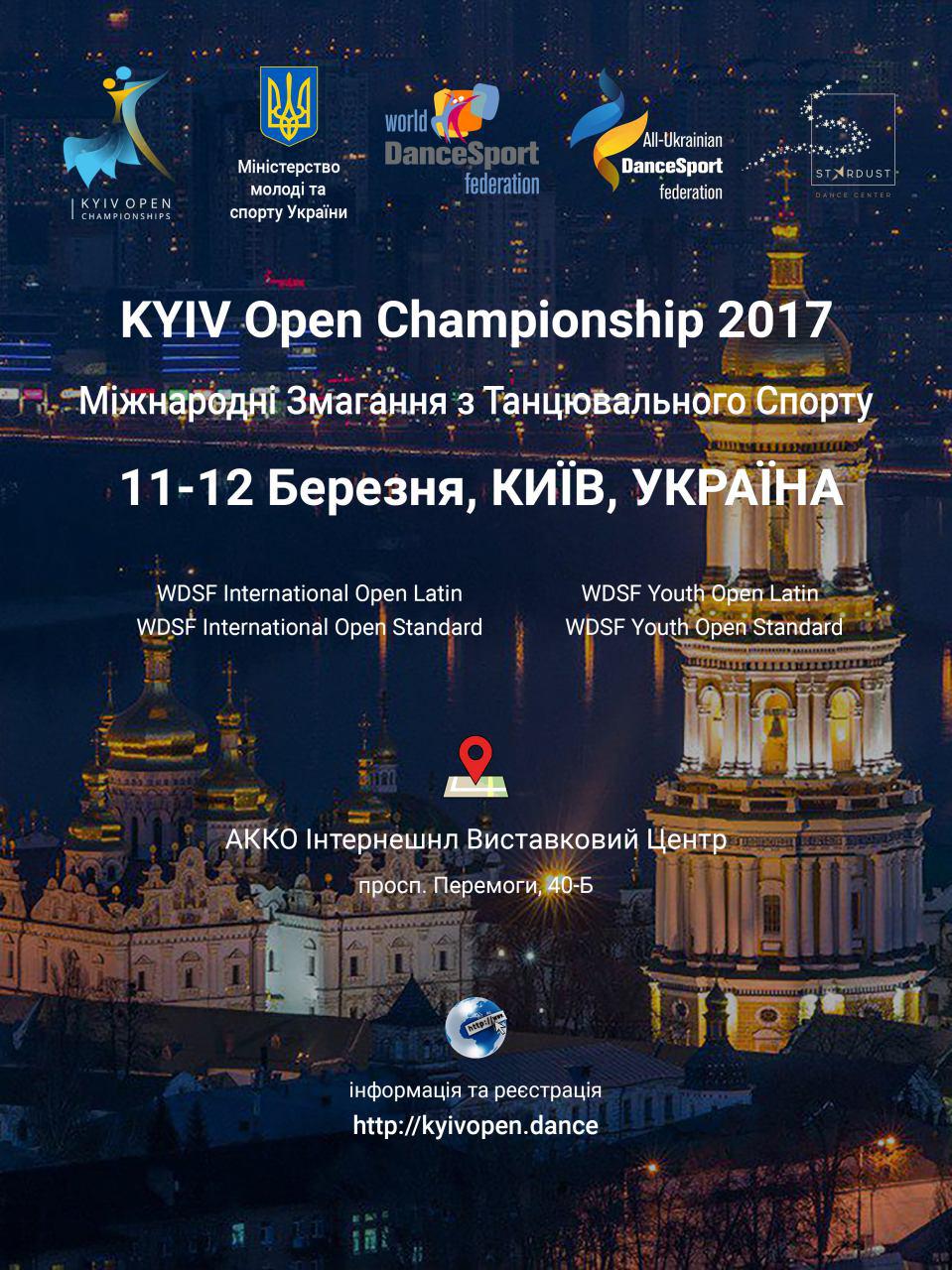 KYIV Open Championship 2017