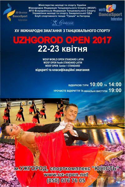 Uzhgorod Open 2017